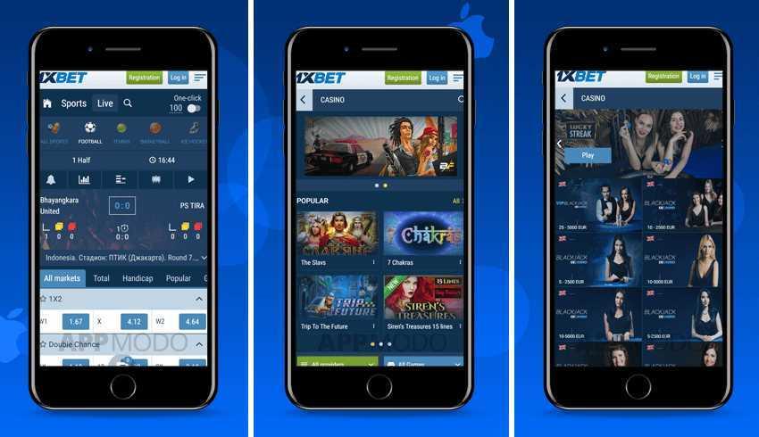 Drei Varianten von mobiler App